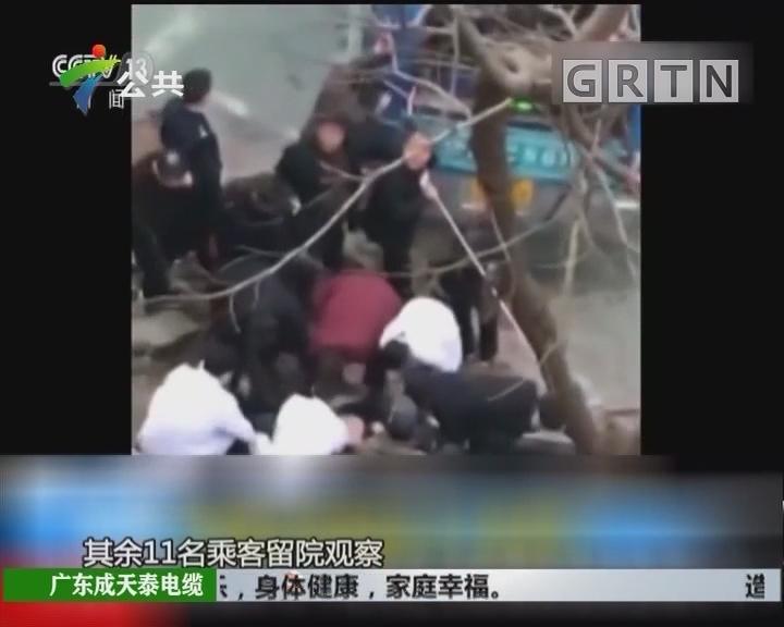 陕西宁强一公交车坠入江中