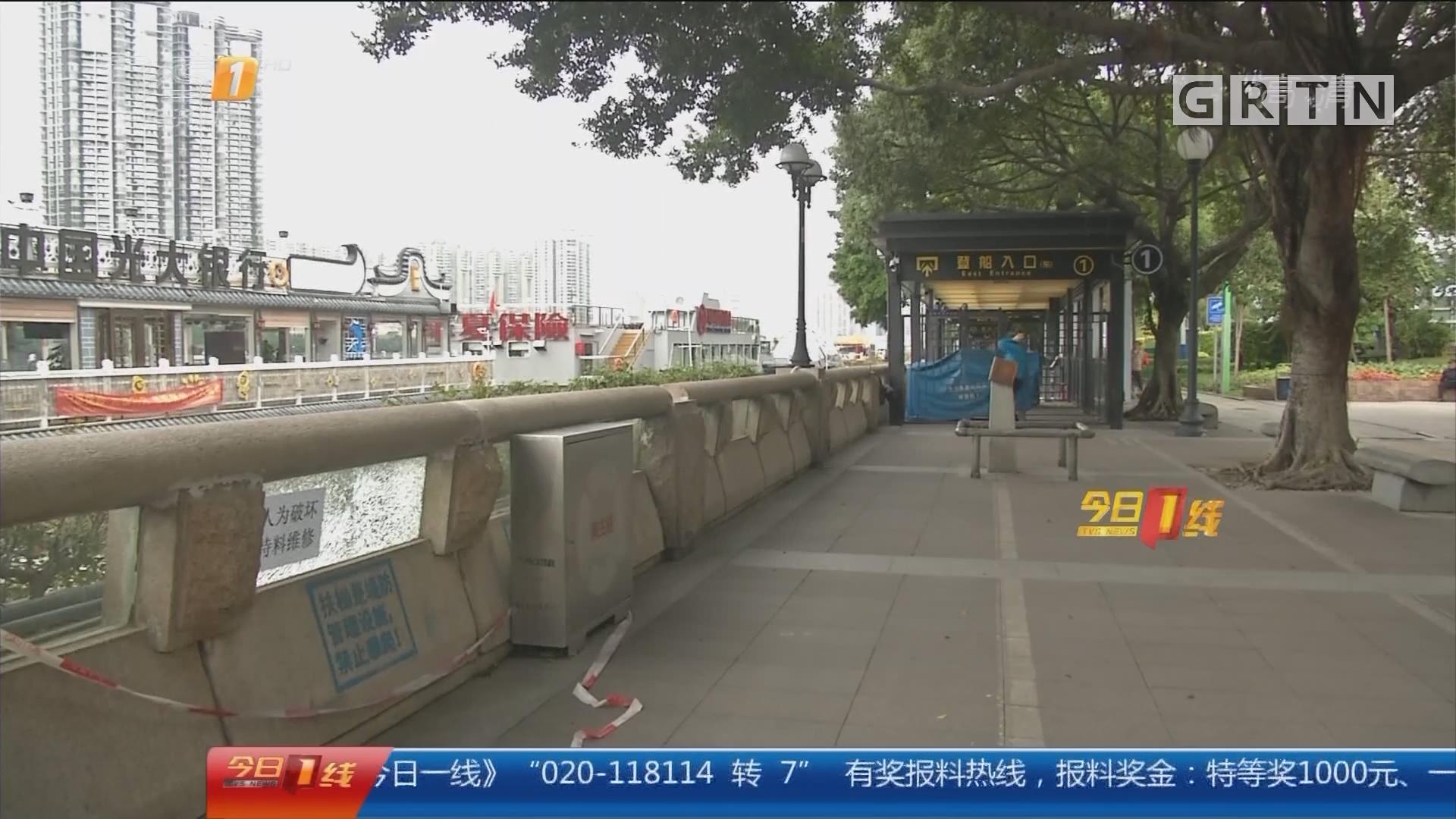 广州沿江路:防洪玻璃安装一周即遭破坏 谁干的?