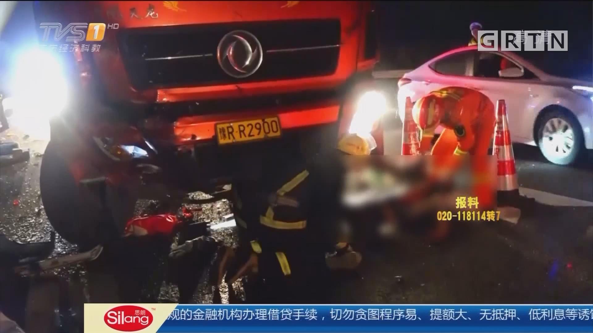 春运安全警示:肇庆 两车相撞4人被抛出车外 消防紧急救援