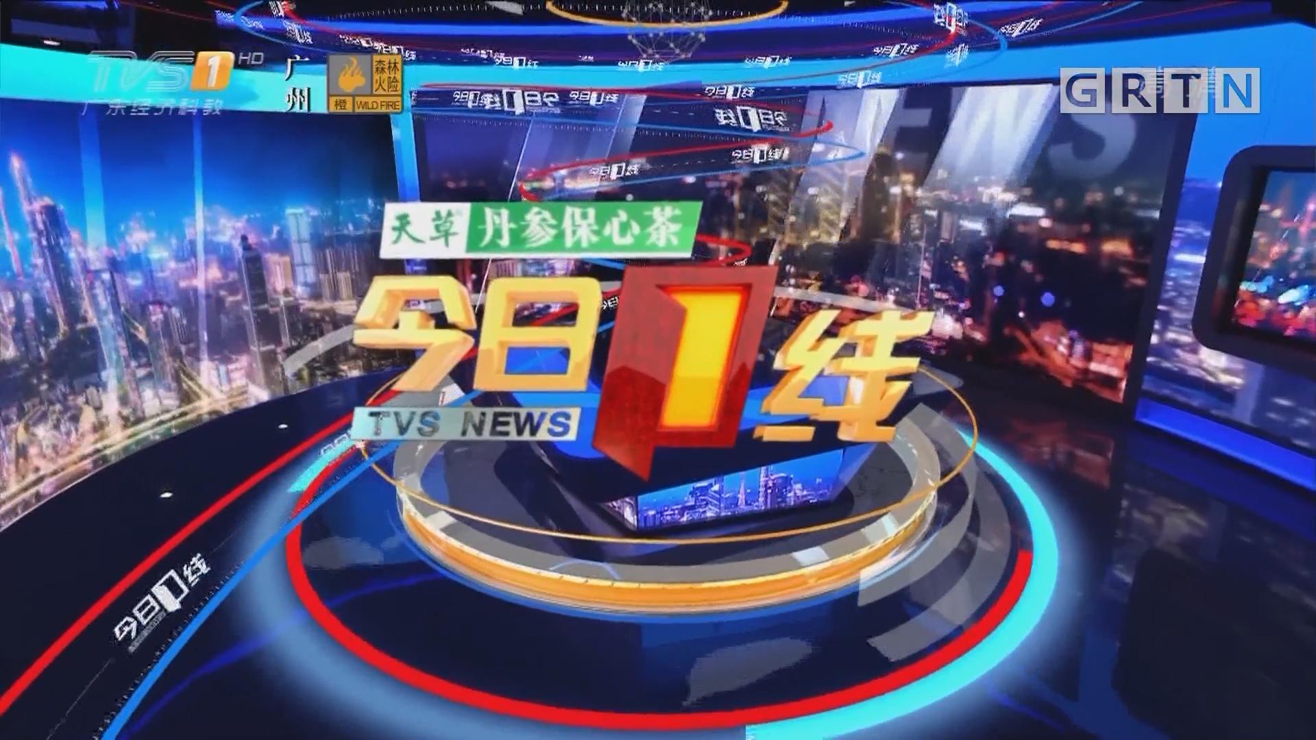 [HD][2019-02-13]今日一线:深圳:凌晨大火烧毁32辆车 257户居民紧急疏散