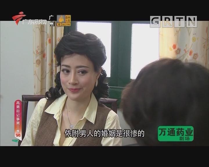 [2019-02-03]高第街记事:星梦迷途(下)