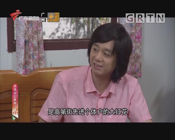 [2019-02-10]高第街记事:搏一搏有摩托(上)