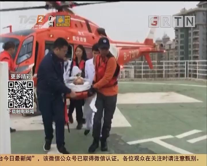 河源:转运重症患者遇返程高峰 直升机来帮忙