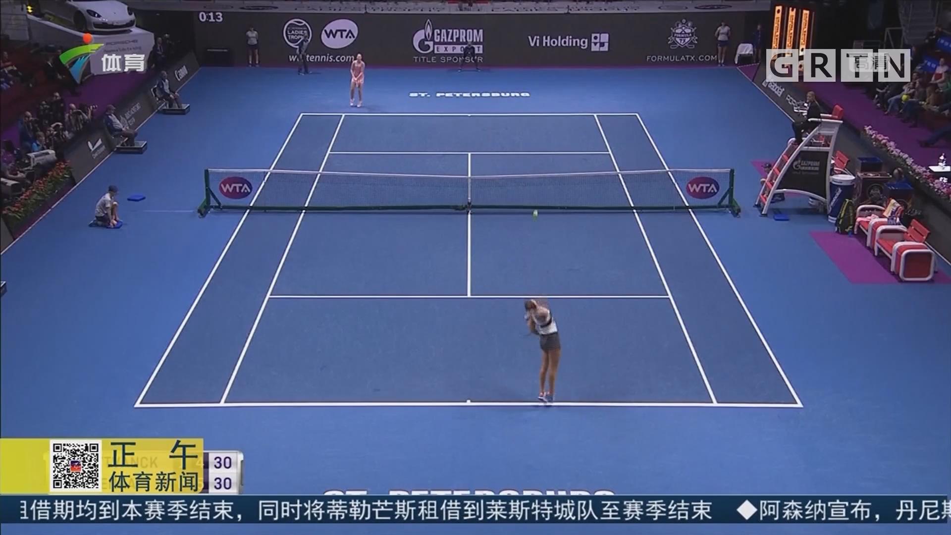WTA圣彼得堡站次轮 帕芙柳琴科娃力克奥斯塔彭科