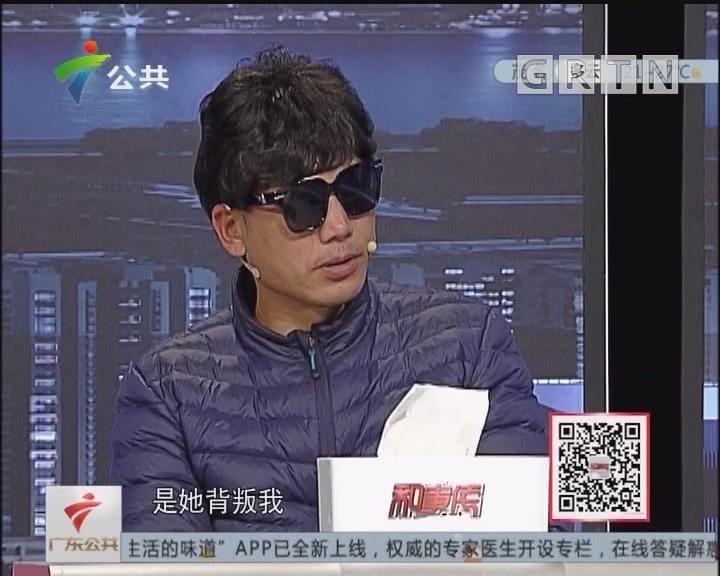 """[2019-02-27]和事佬:我的""""四不""""先生(下)"""