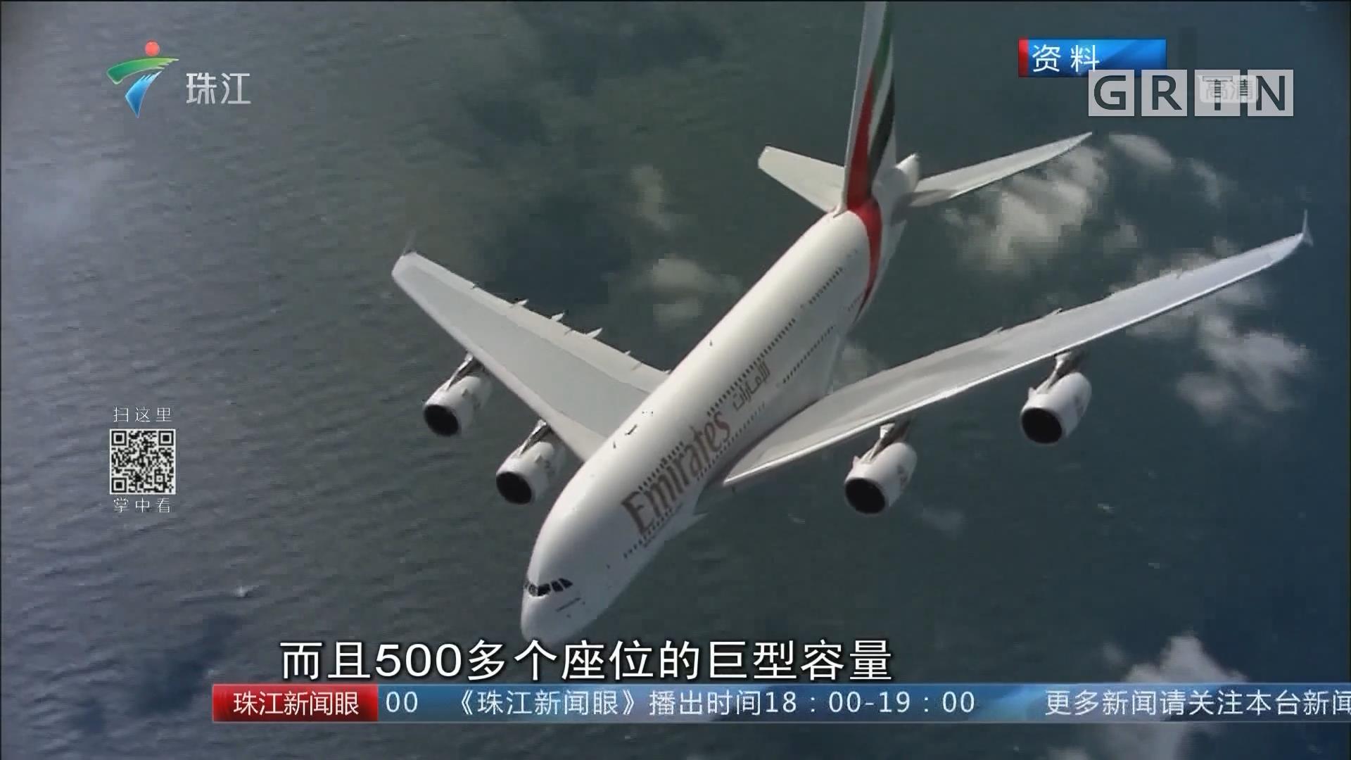 空客A380将于2021年底停产
