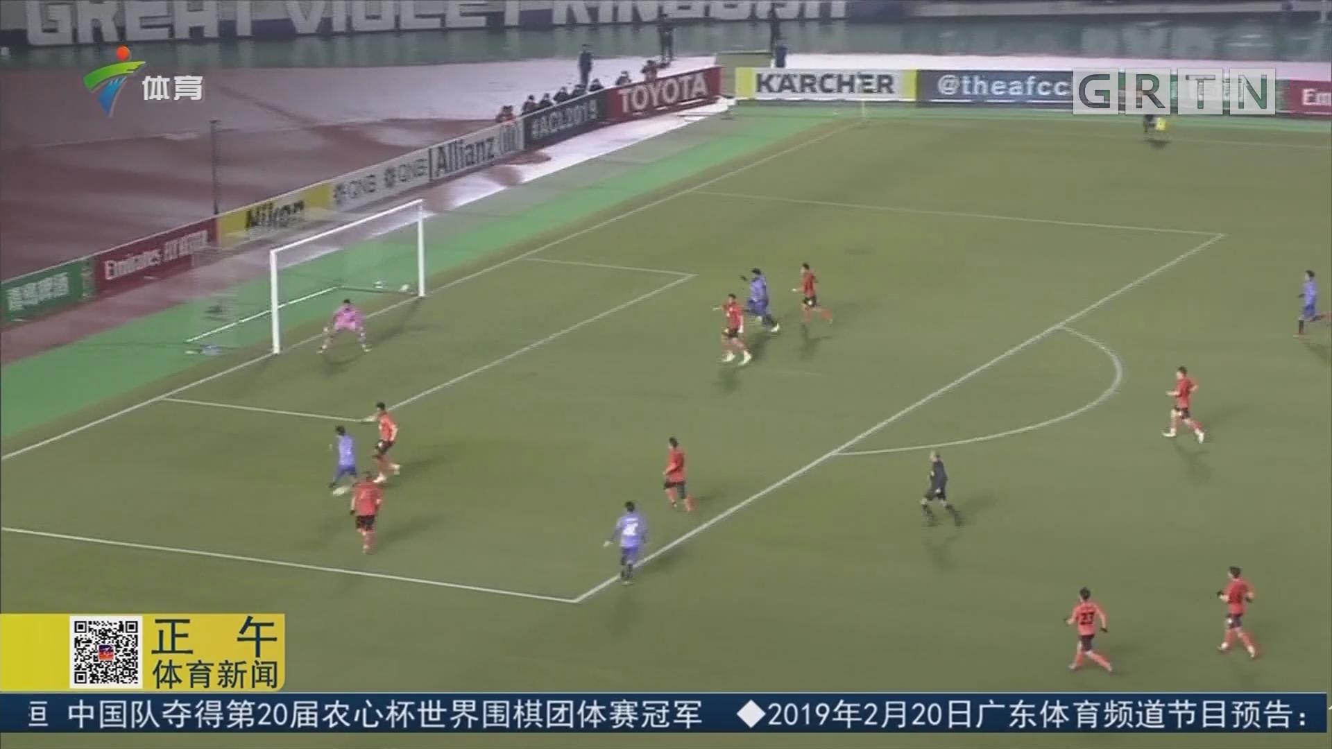 亚冠附加赛 广岛三箭点球大战淘汰清莱联