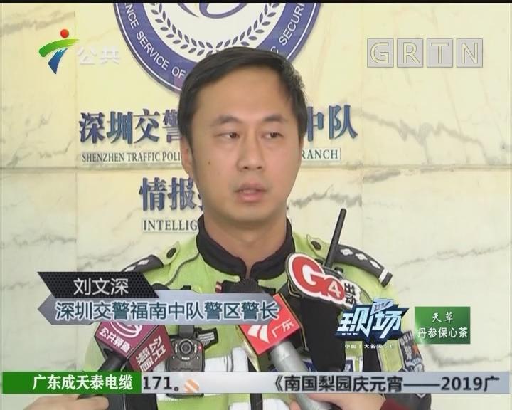 深圳:男子驾车逆行撞的士 又是喝酒惹的祸