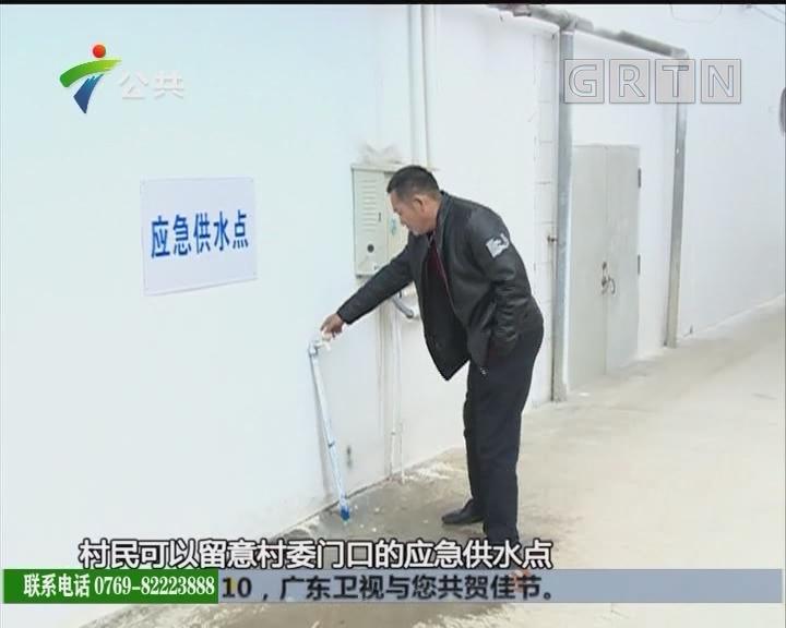广州:自来水管装了十年 村民仍靠山水井水