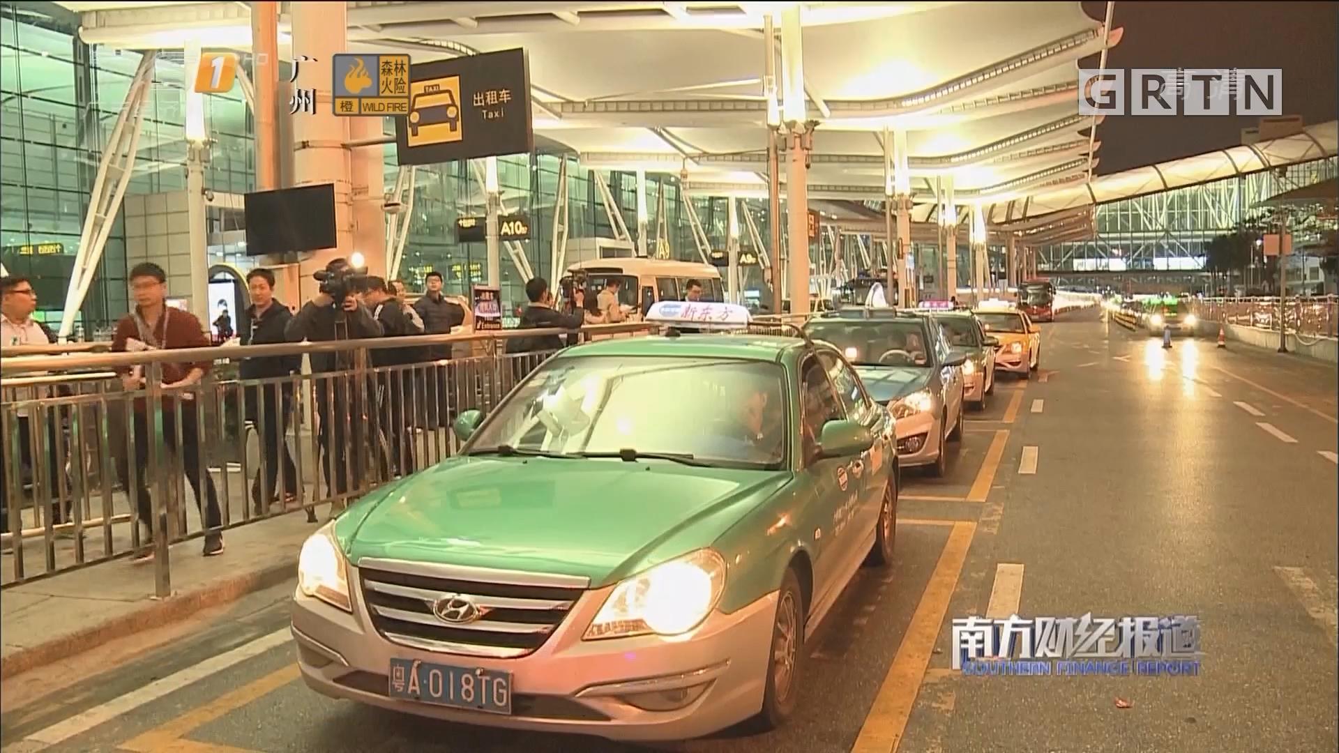 关注春运:白云机场单日进出港有望超22万人次