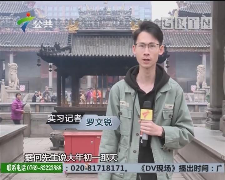 佛山:年初一祖庙香火倾倒 三个月大男婴被烧伤