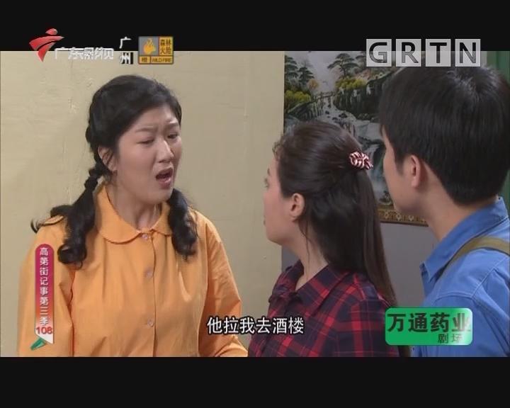 [2019-02-08]高第街记事:迷途的爱(下)