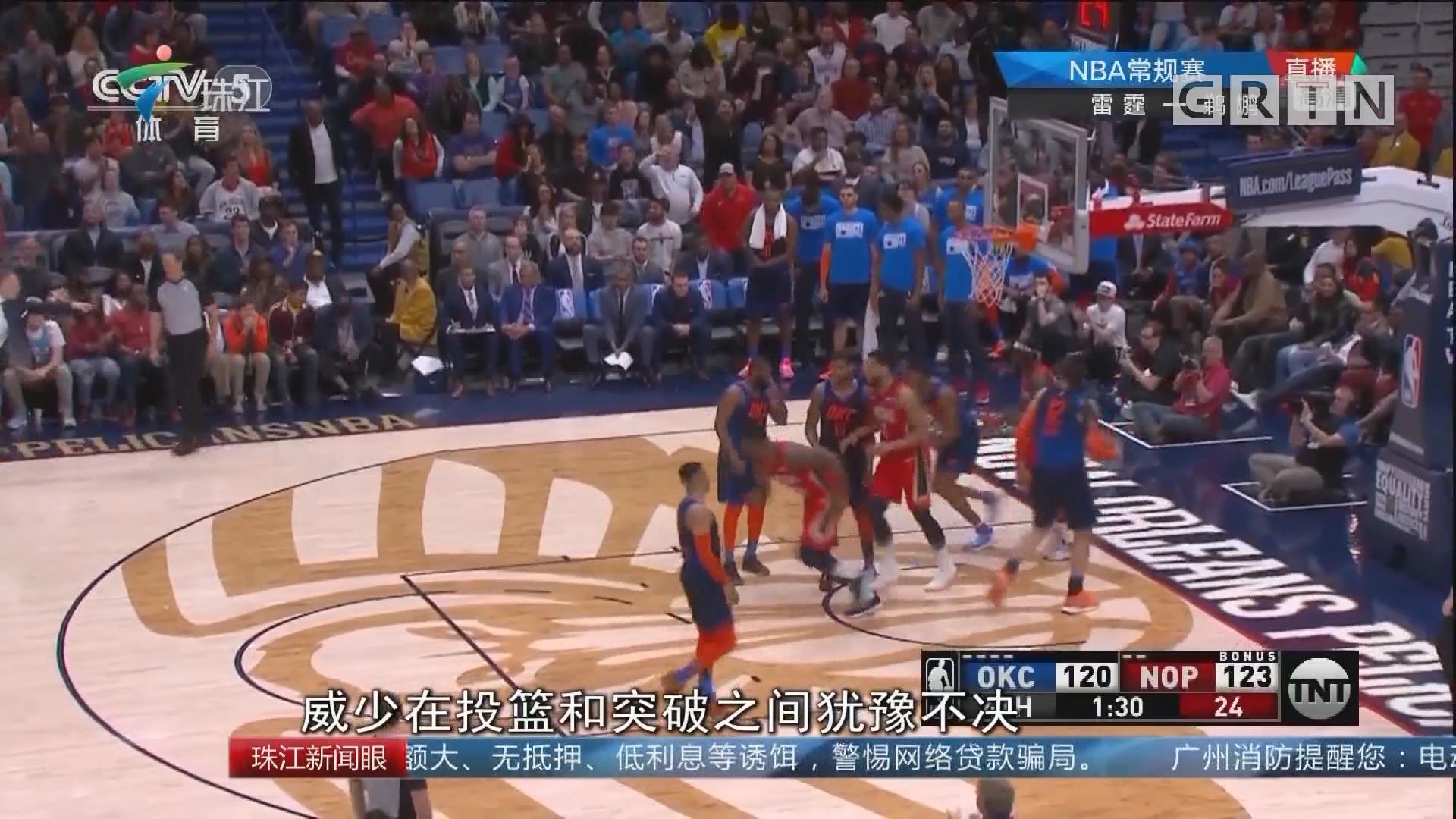 NBA:威少空砍三双 雷霆不敌鹈鹕