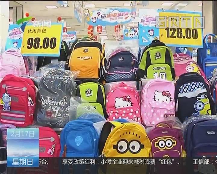 开学经济 惠州:学习用品销售火热 消耗类文具需求大