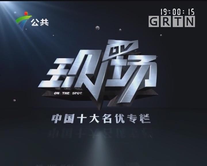 [2019-02-15]DV现场:中山:市场档口突发大火 大量泡沫箱燃烧