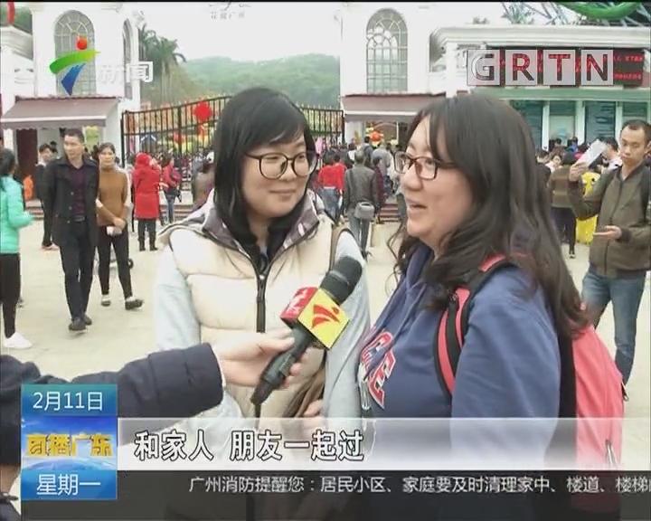 春节假期怎么过?