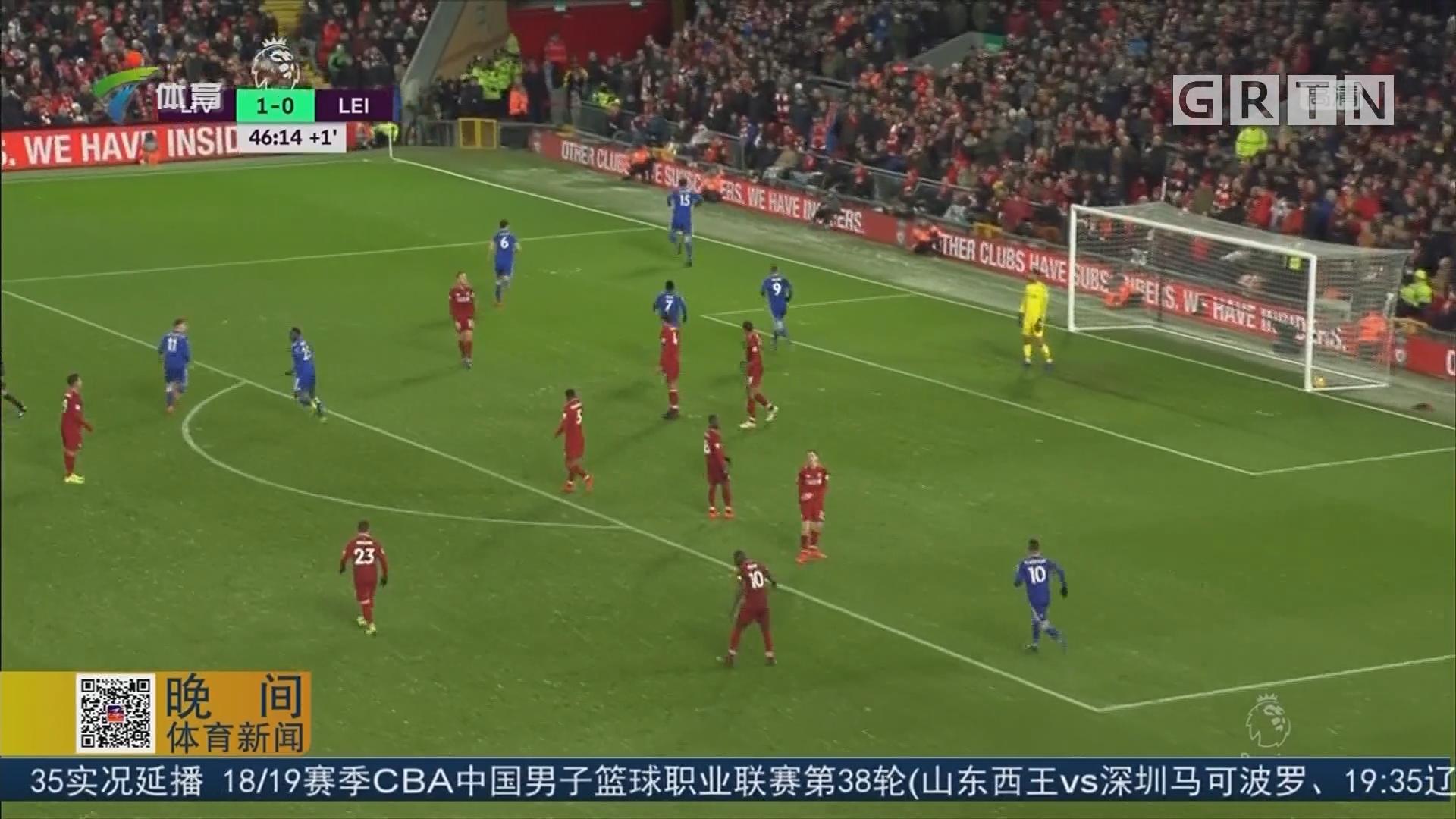 意外!利物浦主场遭逼平