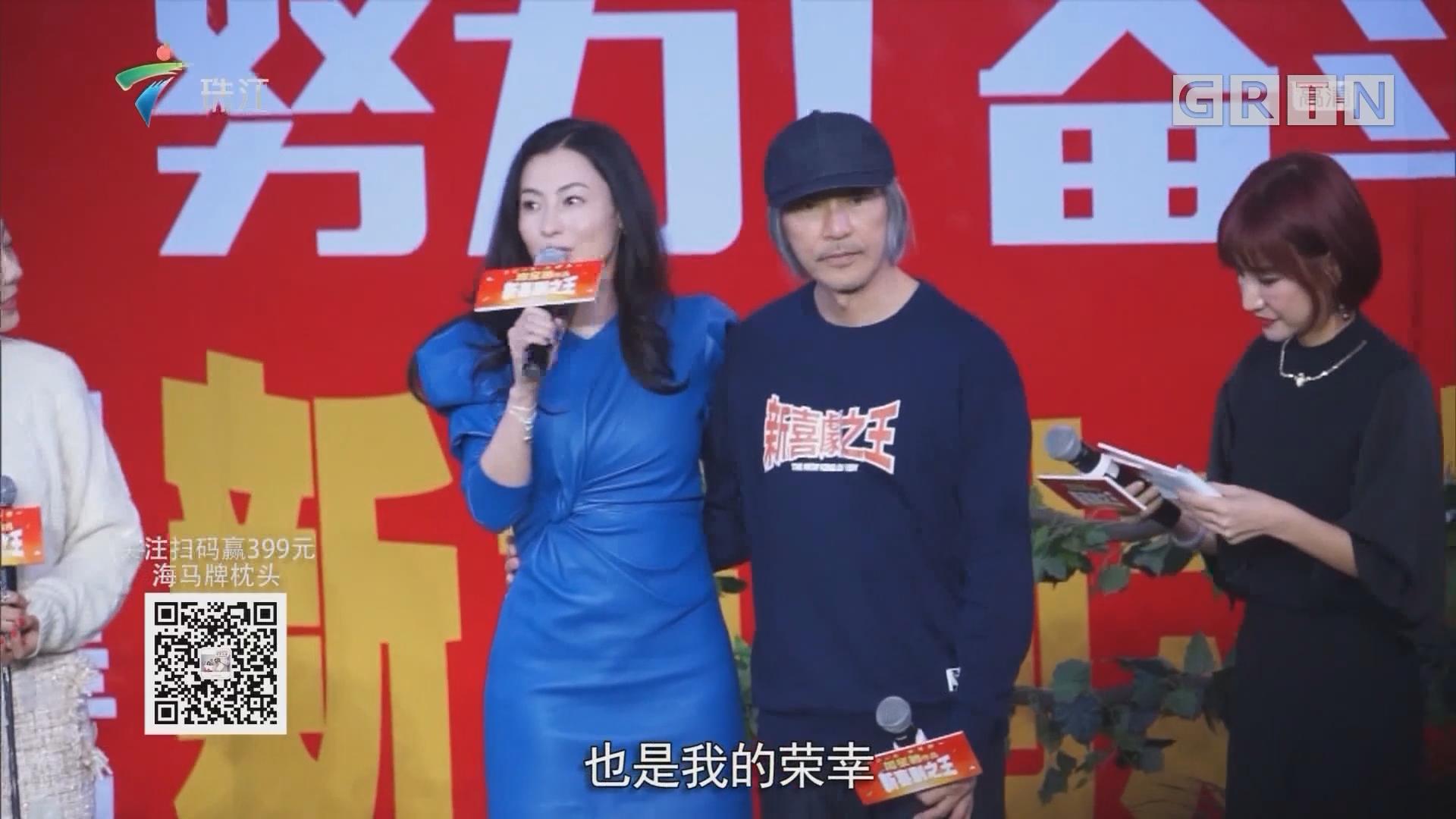 [HD][2019-01-31]娱乐没有圈:周星驰与张柏芝的20情缘!不是三胎生父但却是真爱?