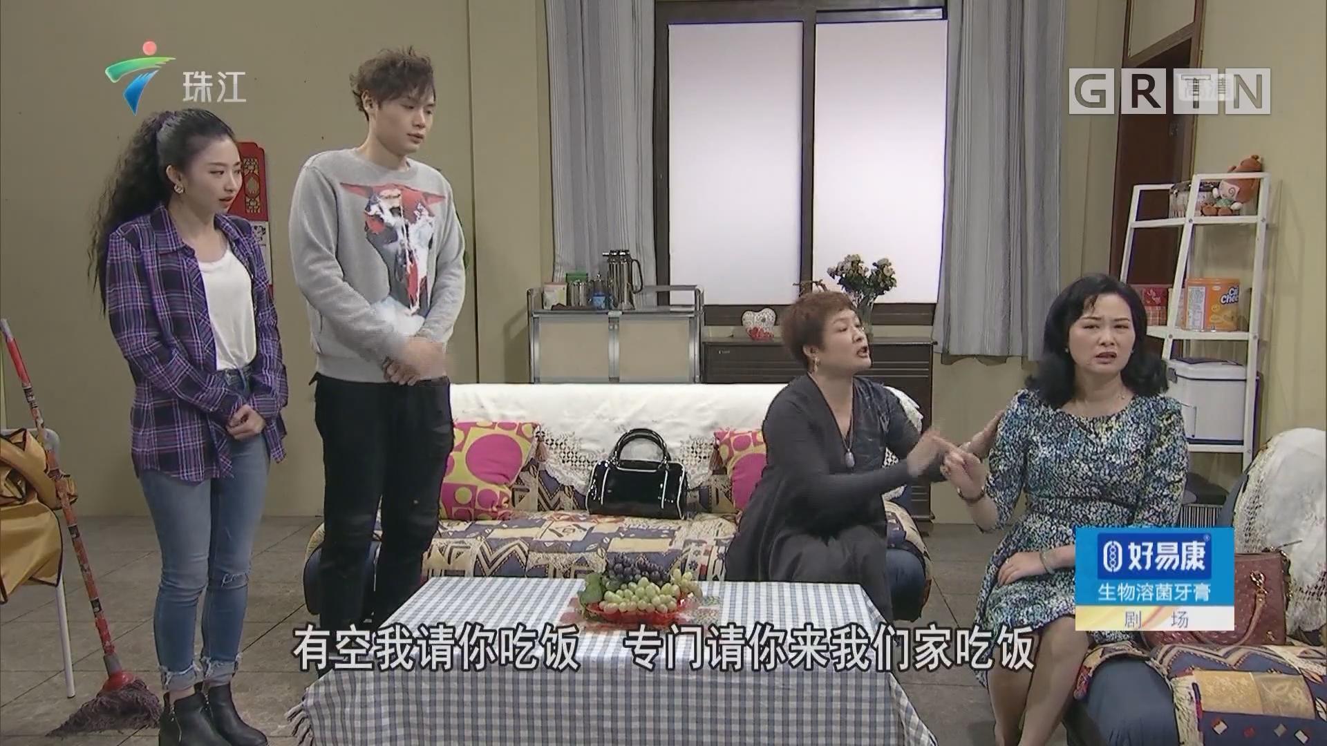 [HD][2019-02-23]外来媳妇本地郎:房产之争(上)