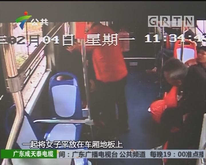 广州:乘客突发抽搐晕倒 车长百米冲刺求救