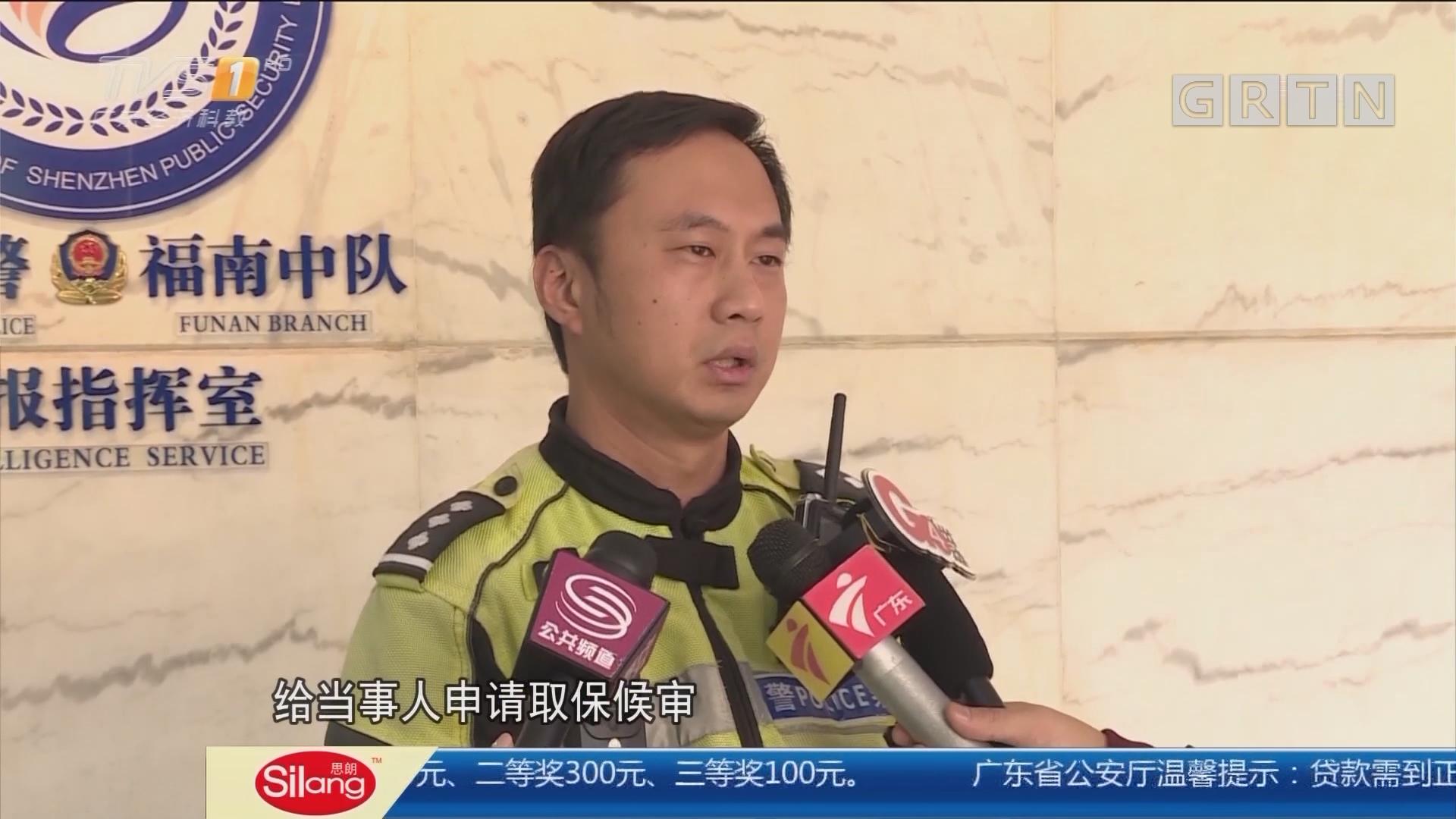 深圳:载俩孩子醉驾逆行出车祸 亲爹坑娃