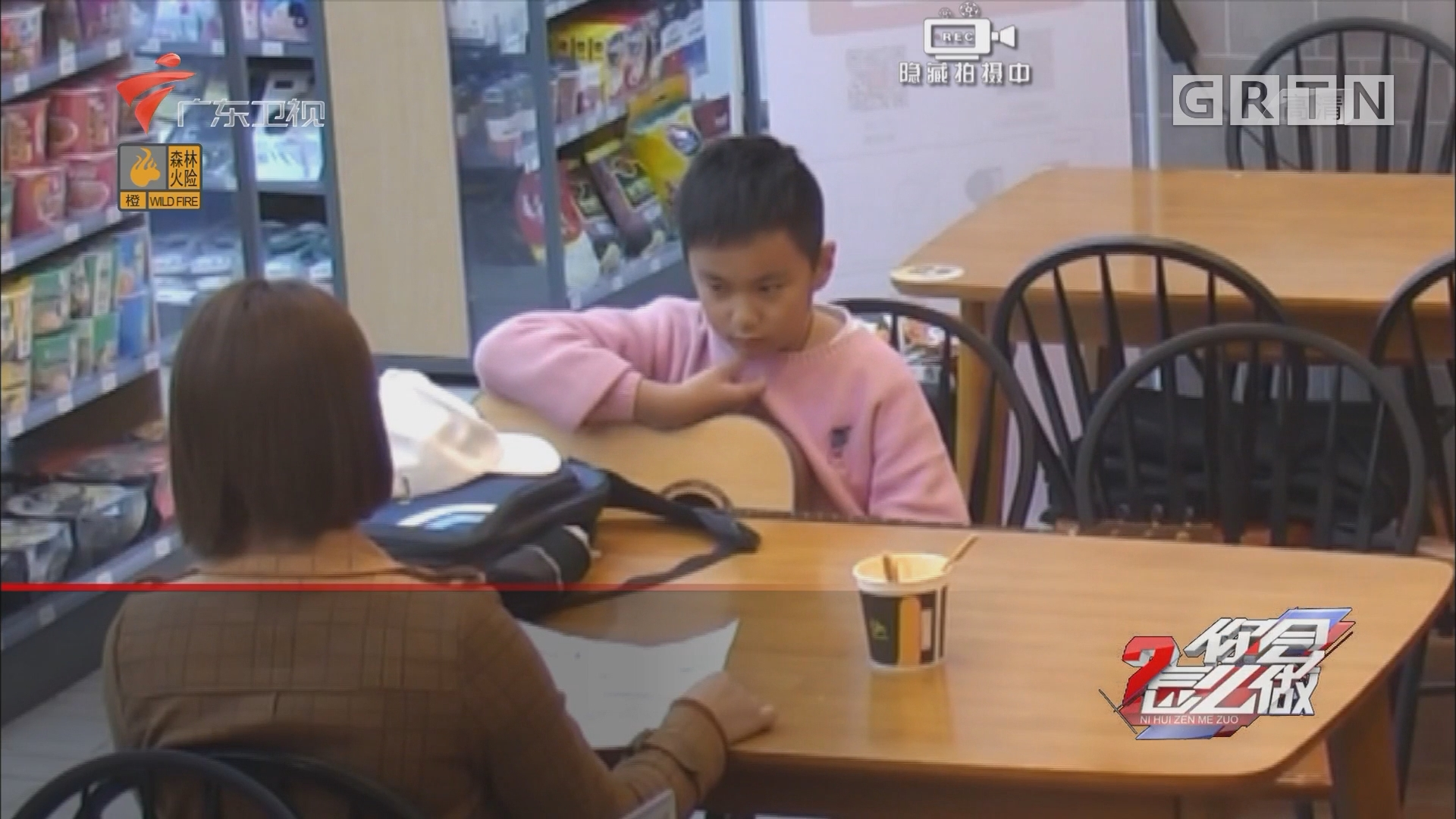 [HD][2019-01-31]你会怎么做:当目睹家长严苛教育,你会怎么做?