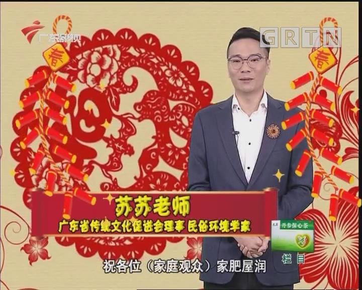 正月初二的农历新年传统习俗