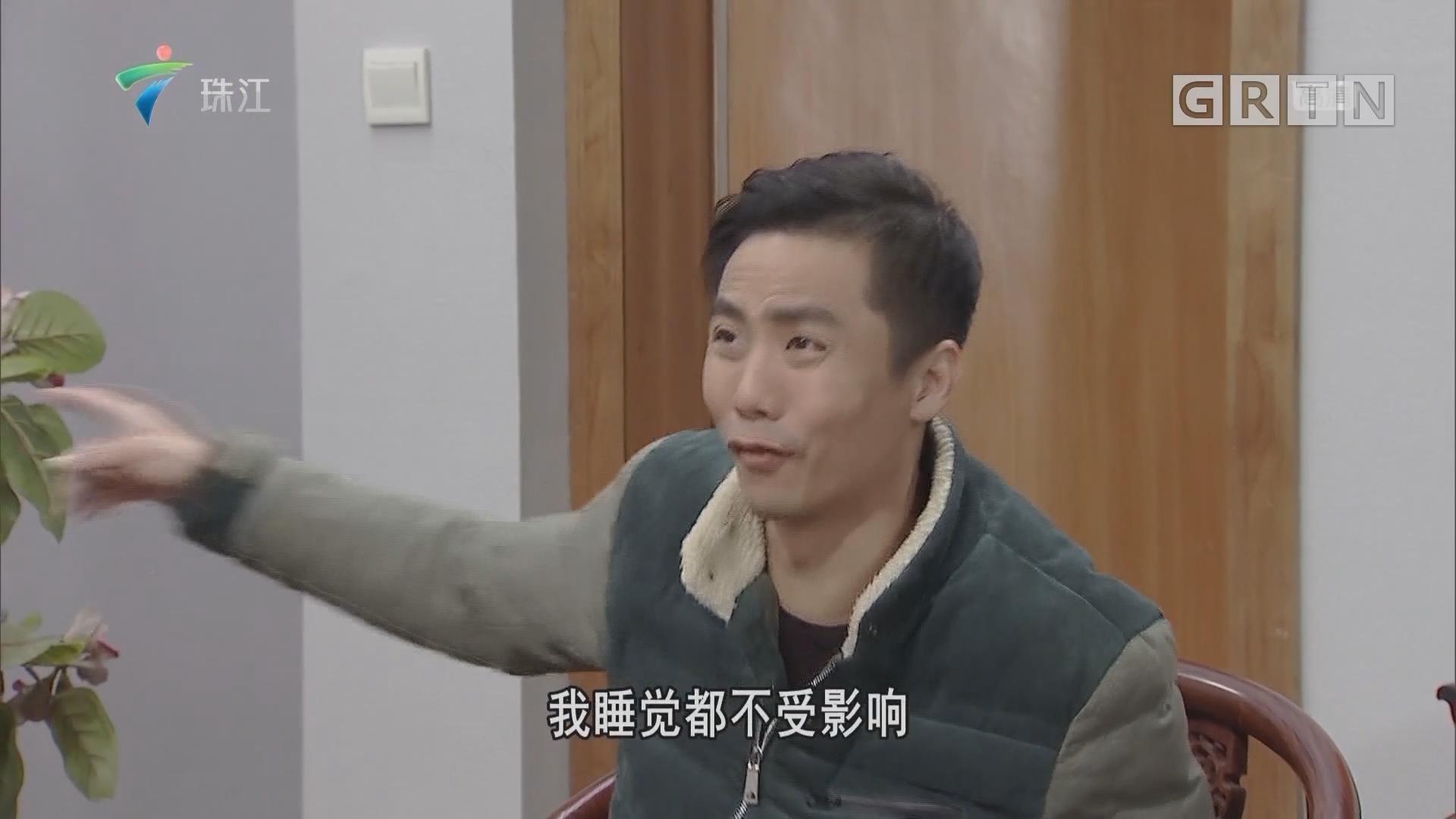 [HD][2019-02-10]外来媳妇本地郎:地铁情缘(四)