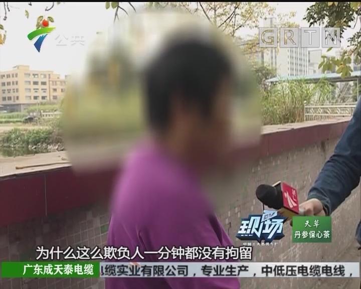 佛山:因债务纠纷 街坊车辆被砸
