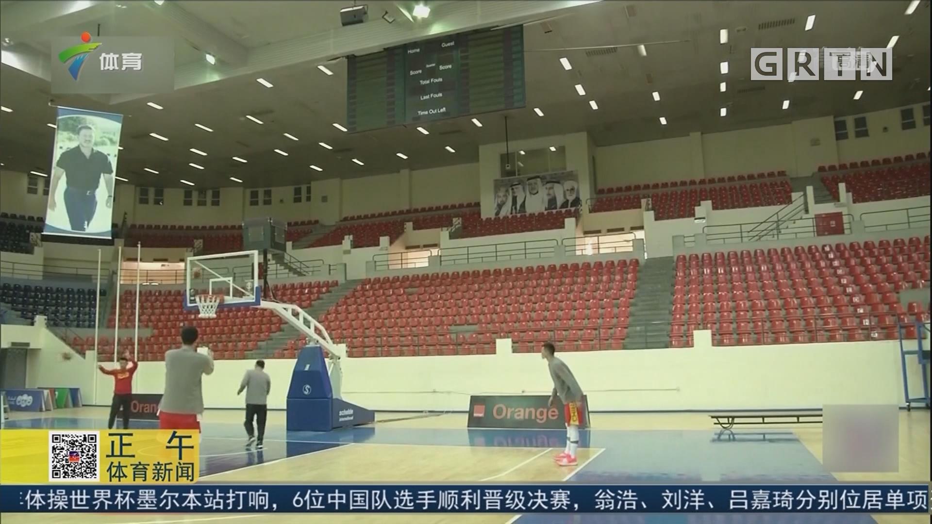 中国男篮比赛场馆首练状态佳