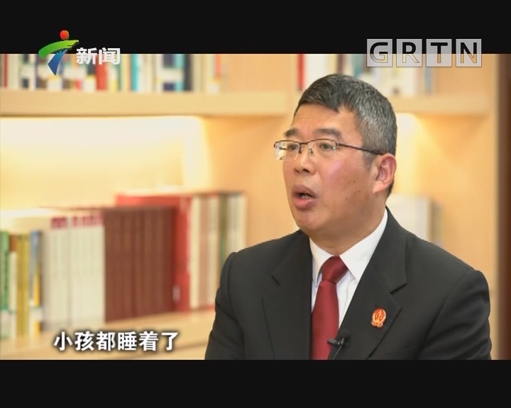 """[2019-02-03]权威访谈:打通公平正义""""最后一公里"""""""
