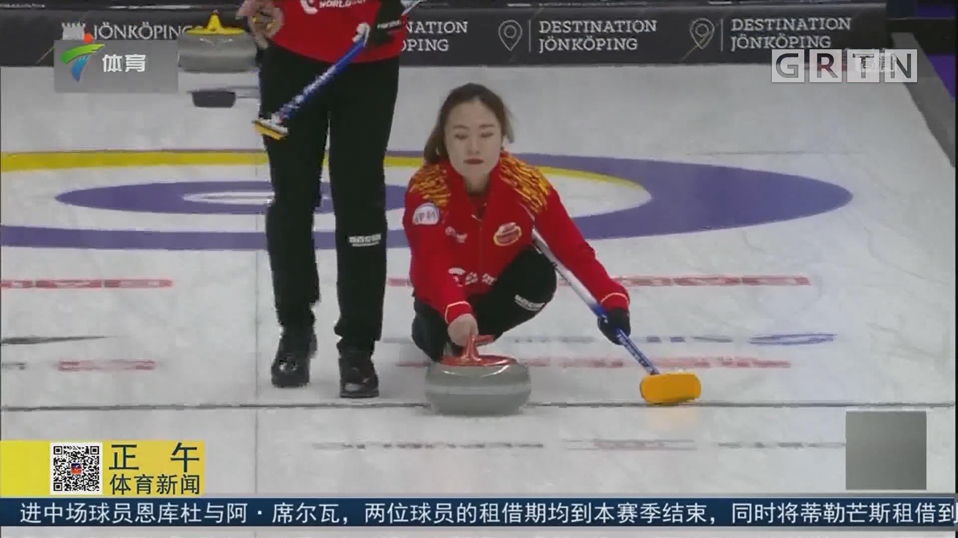 冰壶世界杯瑞典站 中国混双组合一分惜败不敌美国