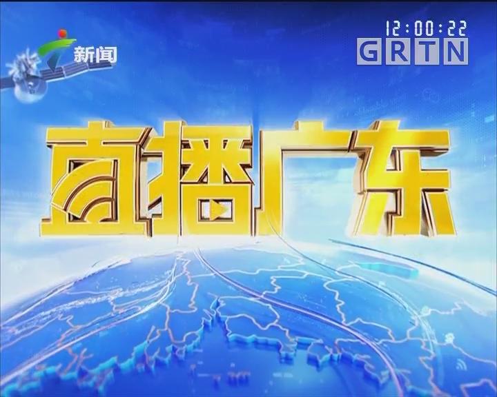 [2019-02-28]直播广东:2019中超联赛:首轮比赛正式打响