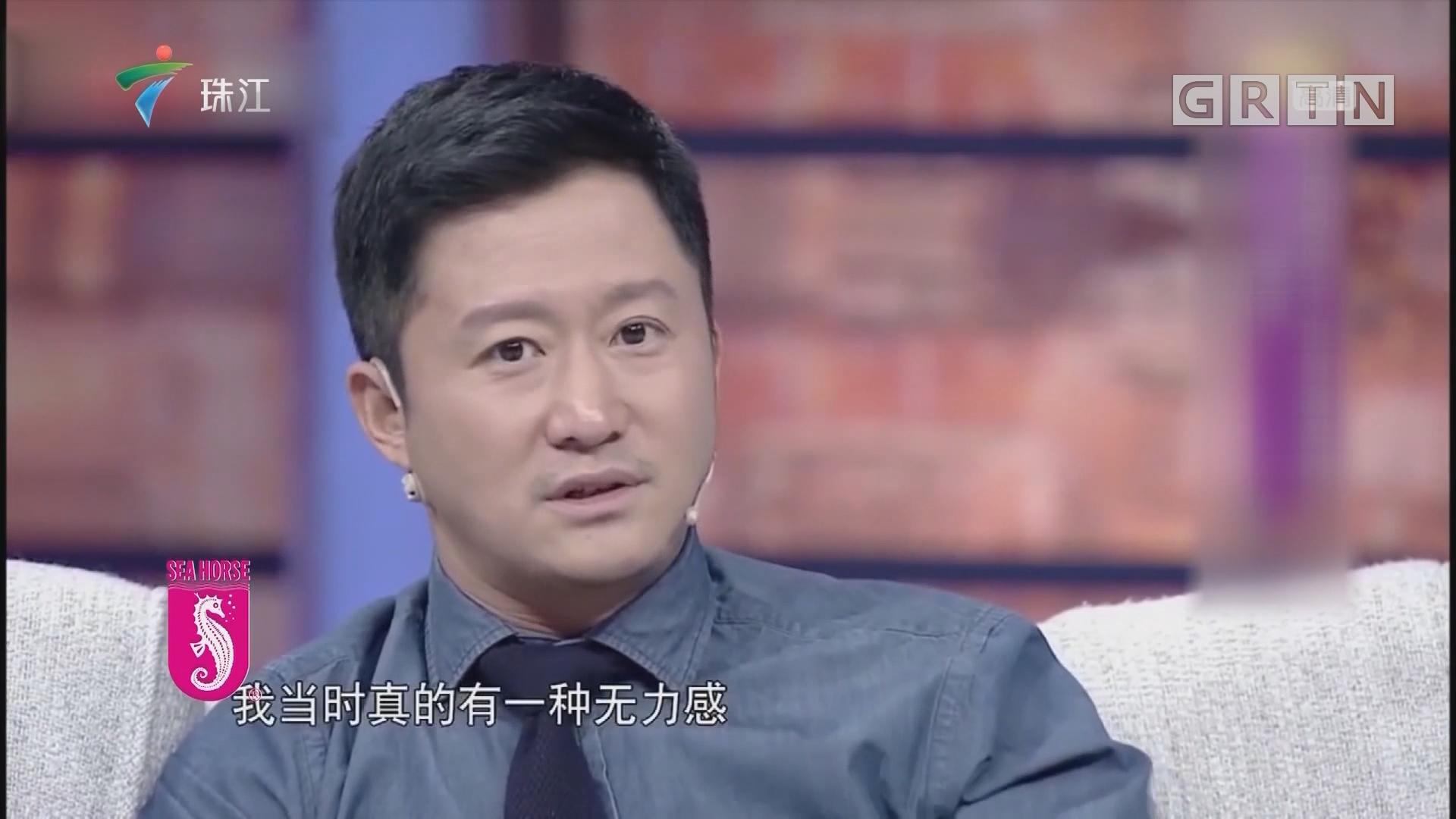 吴京:钢铁直男为妻儿变身柔情奶爸