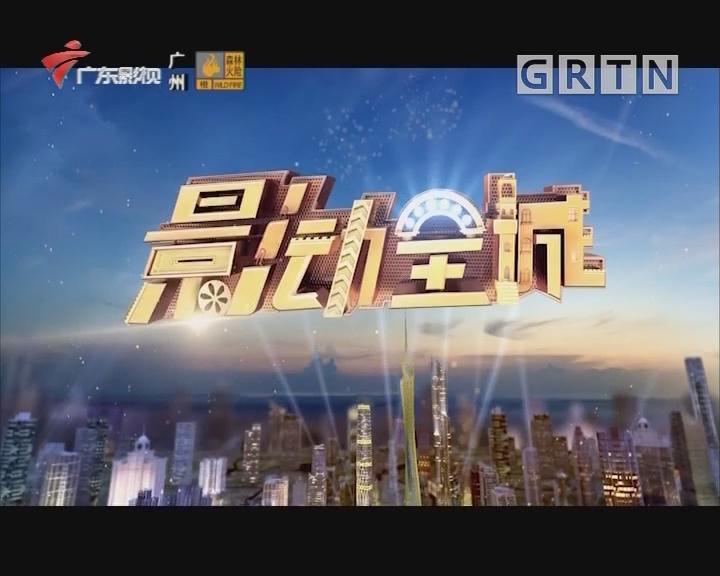 [2019-02-16]影动全城