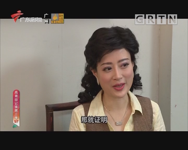 [2019-02-03]高第街记事:星梦迷途(上)