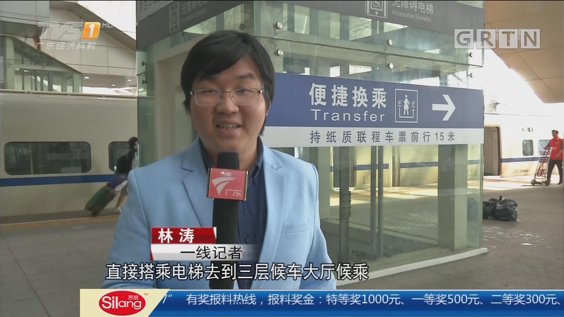 """广州南站:日均客流60万 快速疏运""""中转换乘""""客流"""