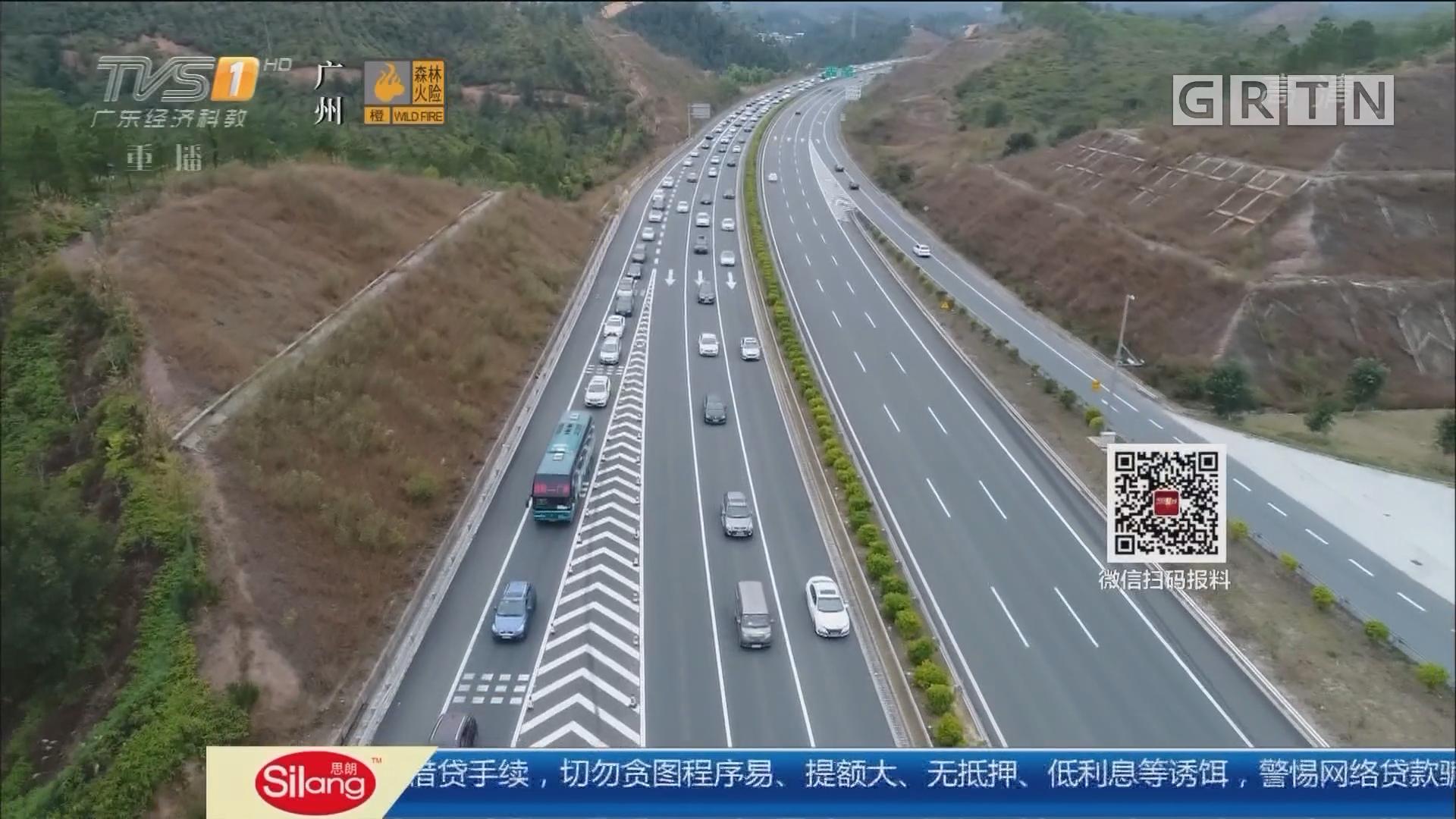 关注春运路况:珠三角至粤东多条高速 路况总体良好