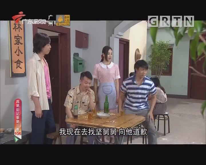[2019-02-07]高第街记事:街坊兄弟队(下)