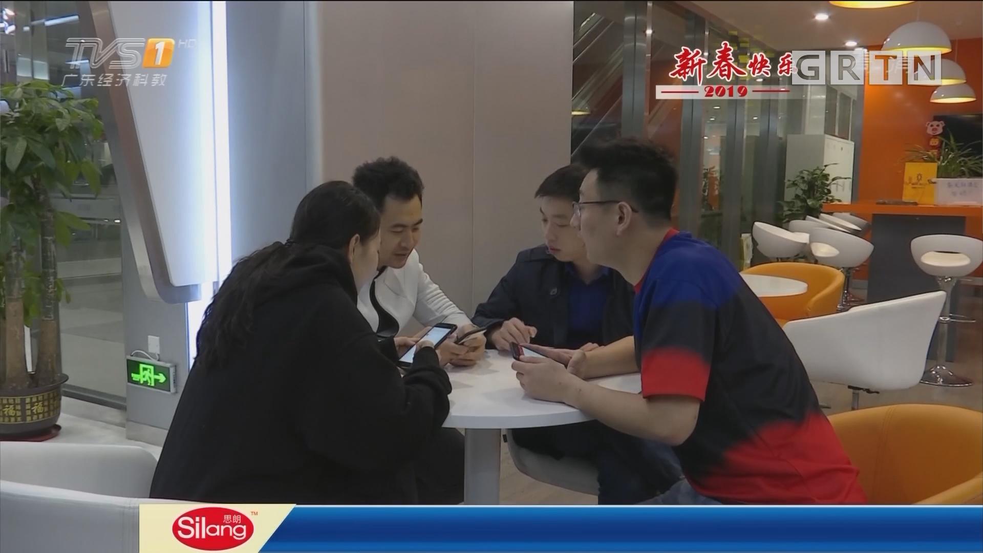 过年红包:除夕夜深圳、广州收发红包 全国第四第五