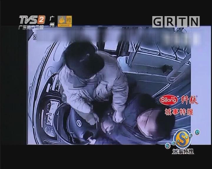 男子坐过站 殴打司机被刑拘