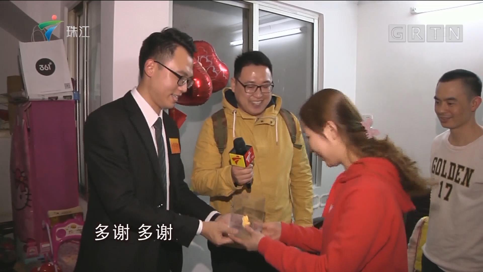 """""""睇关注送大礼""""——广州荔湾忠实拥趸喜获福气金猪"""