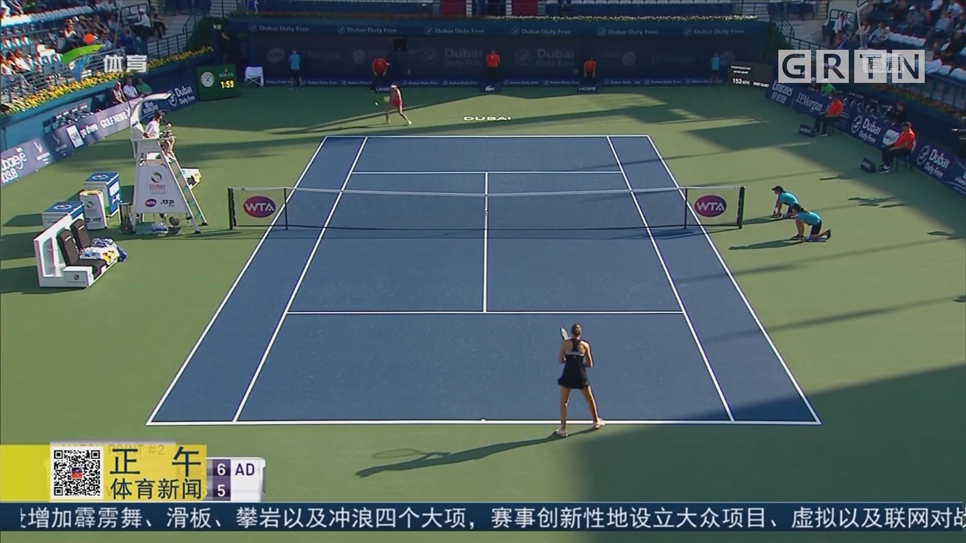 WTA迪拜赛 谢淑薇爆冷力克普利斯科娃