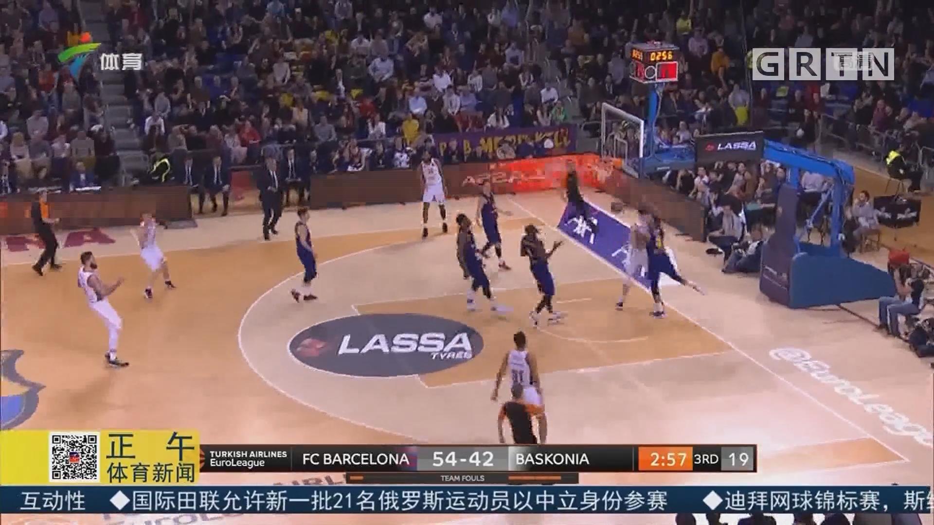 欧冠篮球 巴塞罗那主场轻松取胜