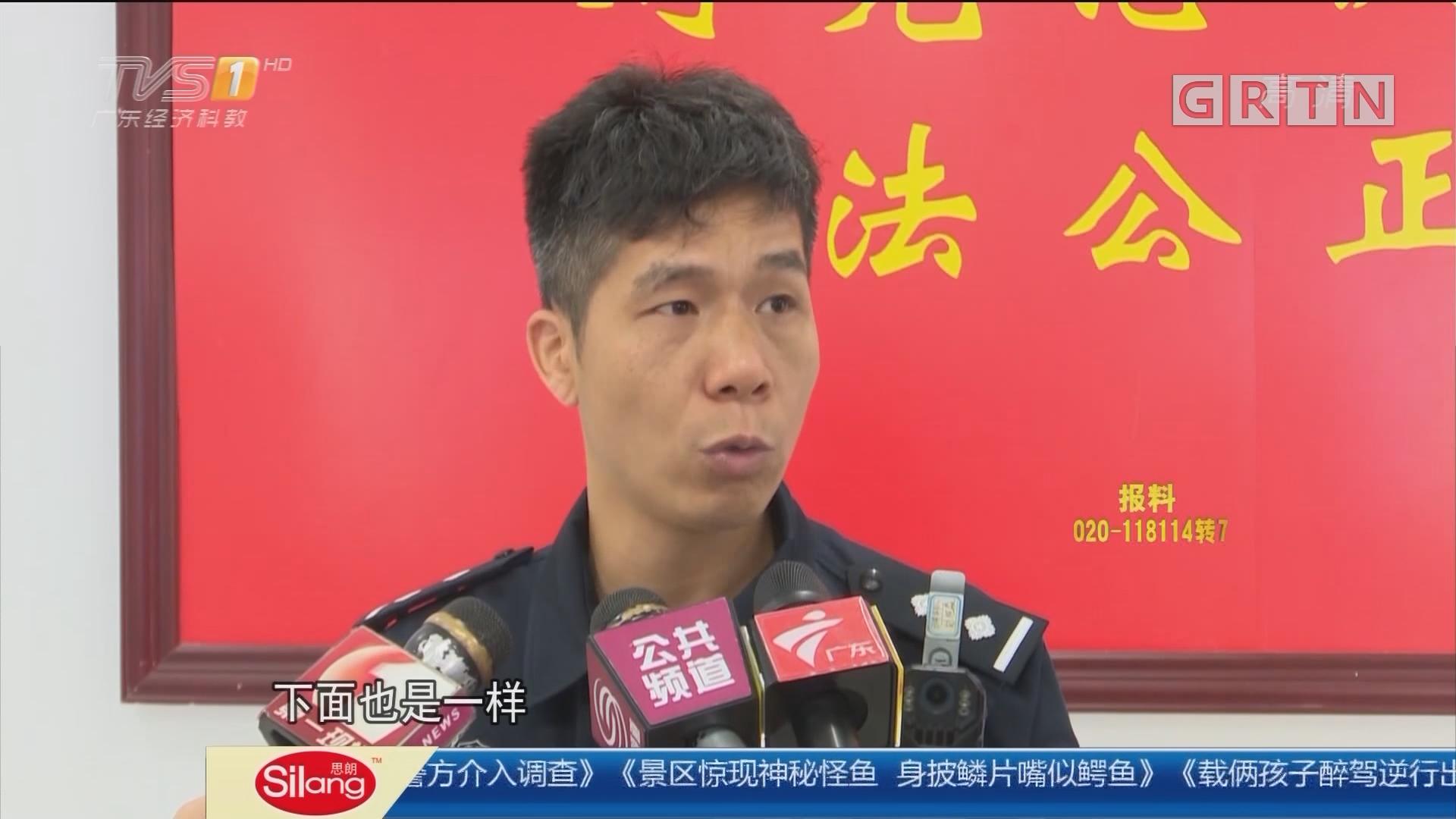 深圳:交警查获超载车 核载34人塞进53人
