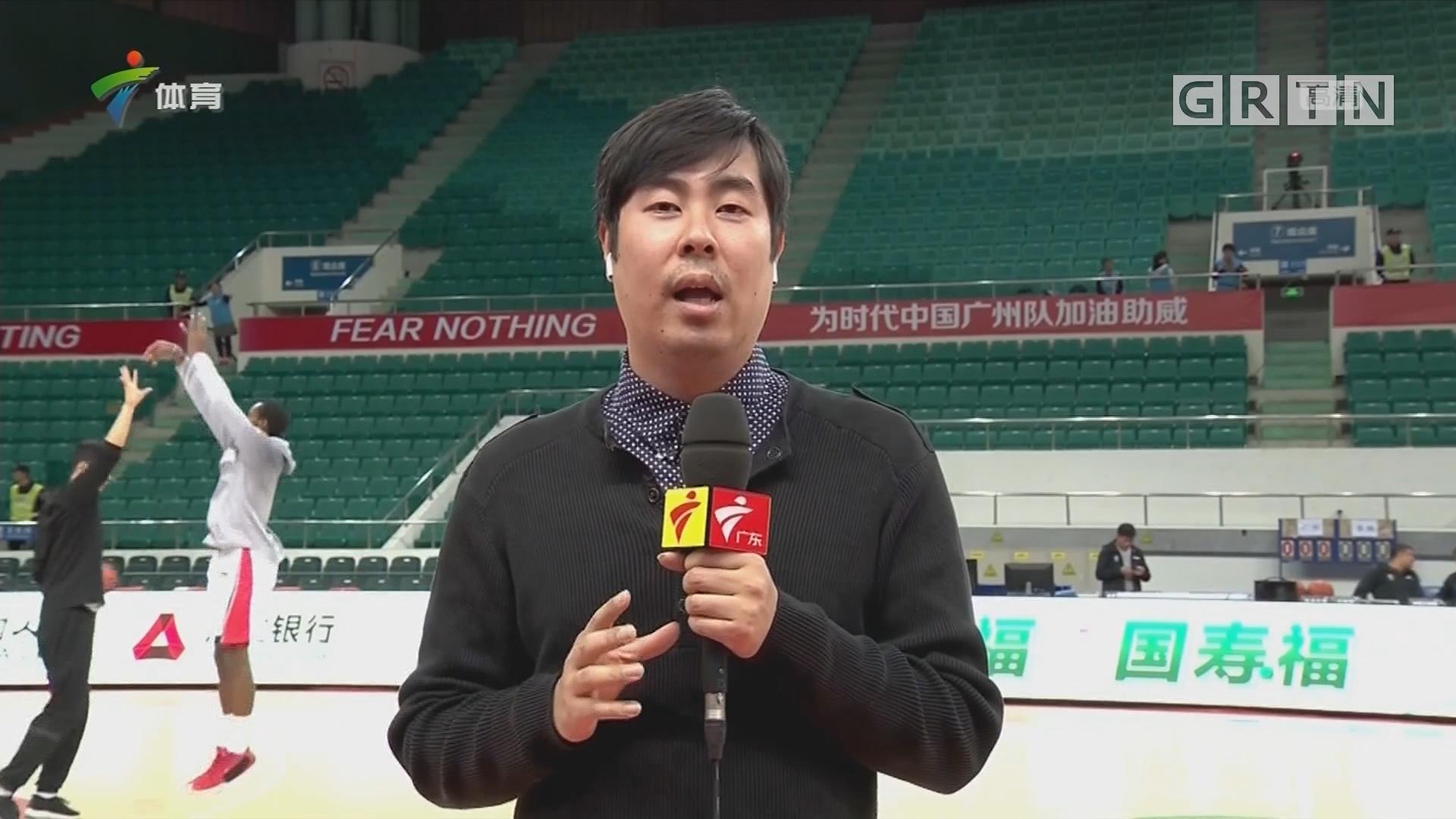 记者连线:时代中国广州vs北京首钢