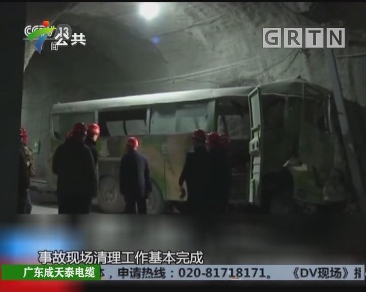 内蒙古银漫矿业发生重大运输安全事故