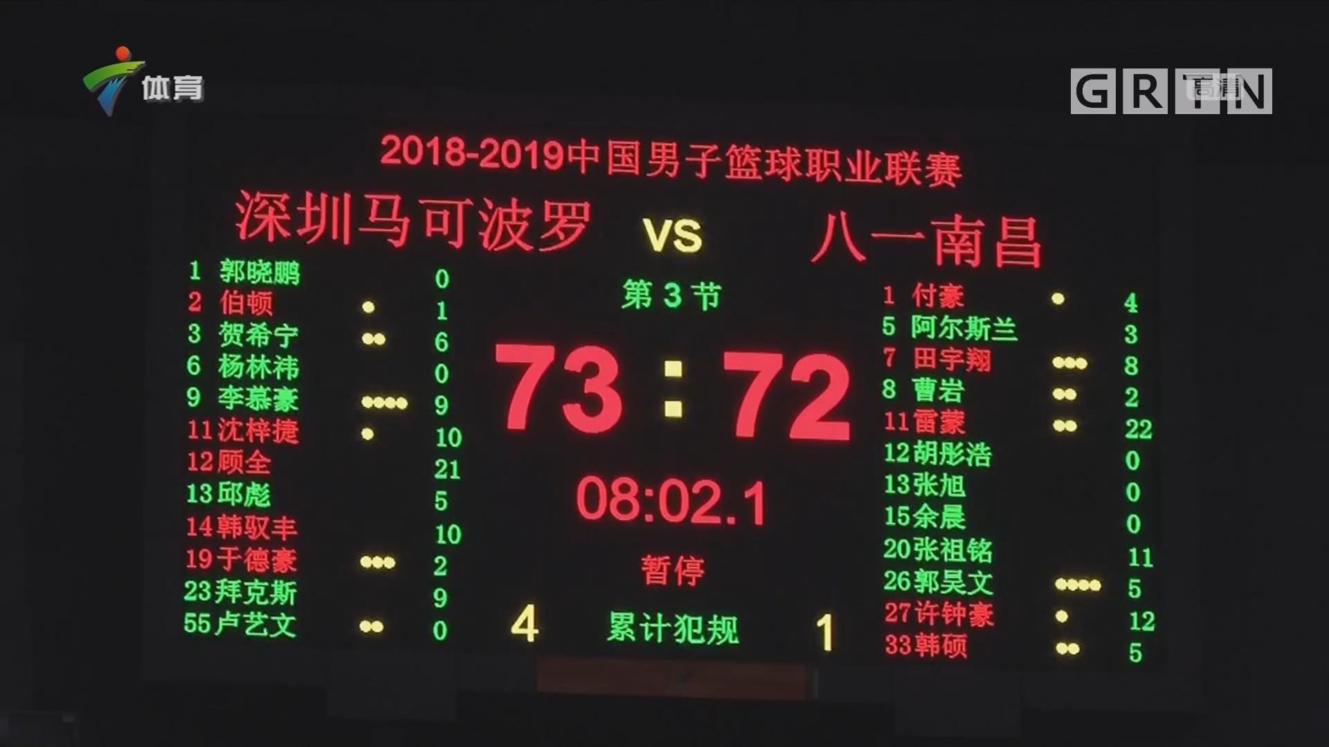 深圳击败八一