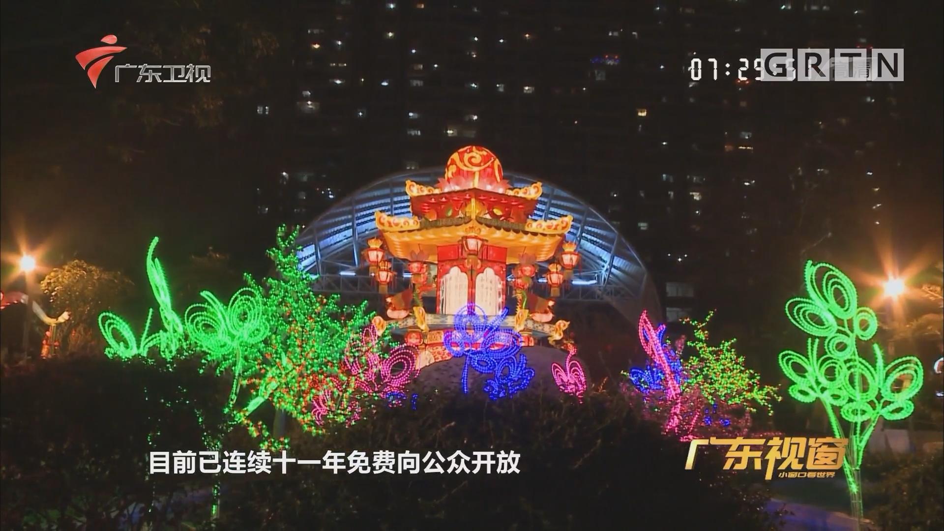 广州:张灯结彩迎新春