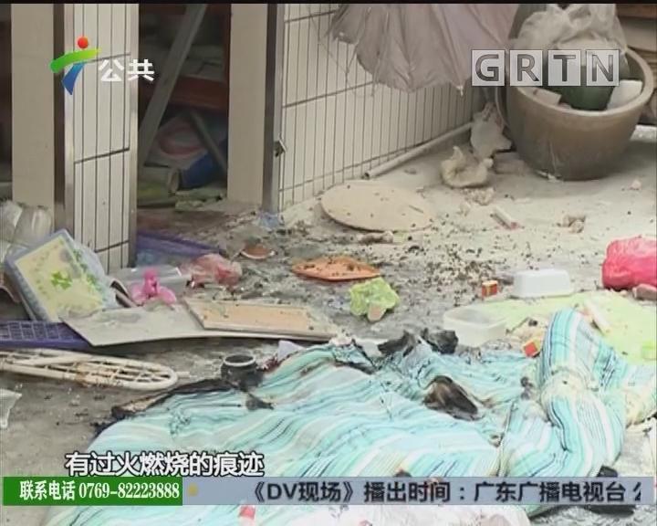 佛山:民宅发生爆炸 疑因使用煤气不当所致